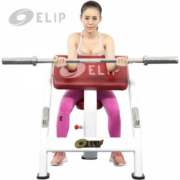Ghế tập tay trước Elip YL40