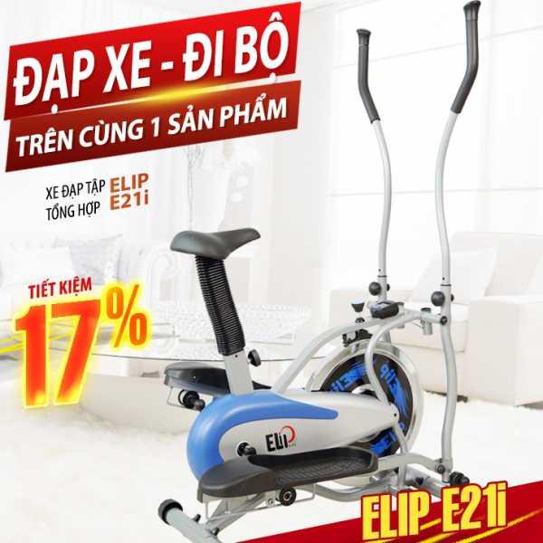 Xe đạp tập tổng hợp Elip E21i- Có Yên Đạp xe + Đi Bộ