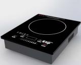 Bếp hồng ngoại Elip E2200