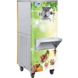 Máy làm kem cứng BQY 16