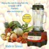 Máy xay đậu nành đa năng thương mại Nutri - Mix