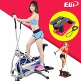 Xe đạp tập tổng hợp Elip E21i