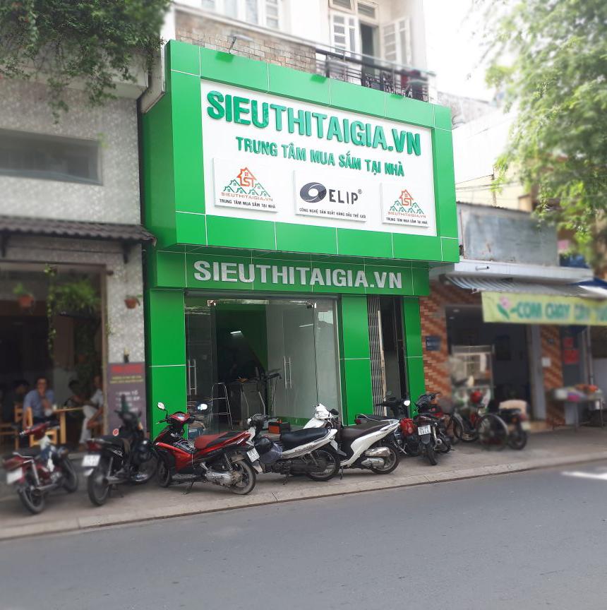 Ảnh chi nhánh  Tân Bình của SieuThiTaiGia.VN
