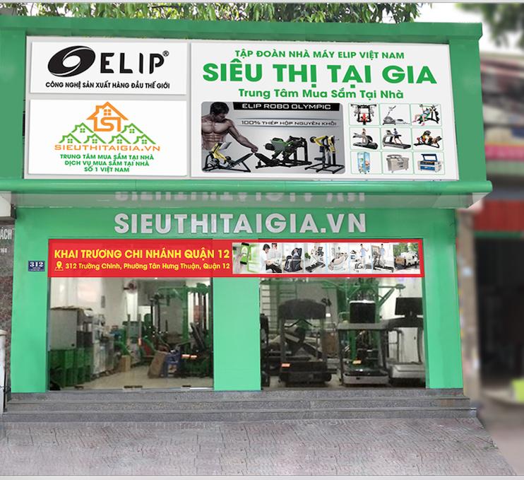 Ảnh chi nhánh Thanh Trì - Hà Nội 5 của SieuThiTaiGia.VN