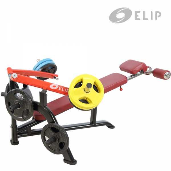 Ảnh sản phẩm Ghế banh đẩy ngực dưới Elip YL-29F