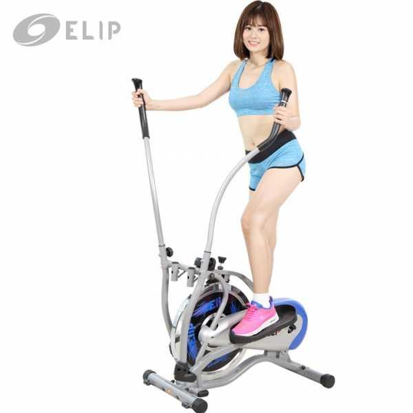 Xe đạp tập tổng hợp Elip Ver 1-Thanh lý