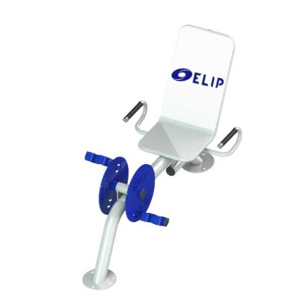 Xe đạp tập tựa lưng Elip S1007