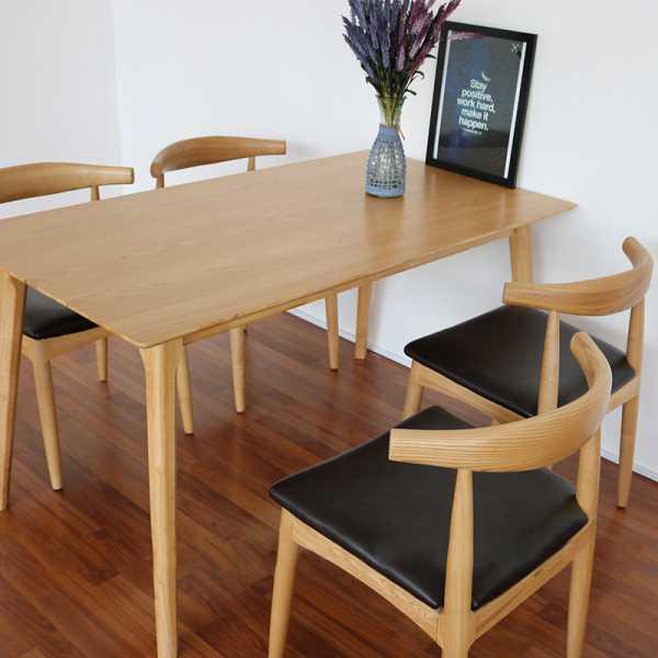 Bộ bàn ăn 4 ghế Elip Bull