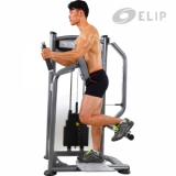 Máy tập cơ mông Elip AC057