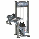 Máy tập cơ tay trước Elip AC036