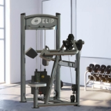 Máy tập nâng vai Elip AC055