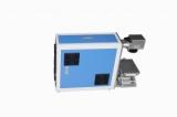 Máy Khắc Laser Fiber Elip Plutoni ME-10