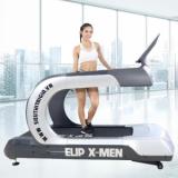Máy chạy bộ điện Gym Elip X-Men - Thanh lý
