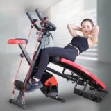 Xe đạp tập ELIP Miracle